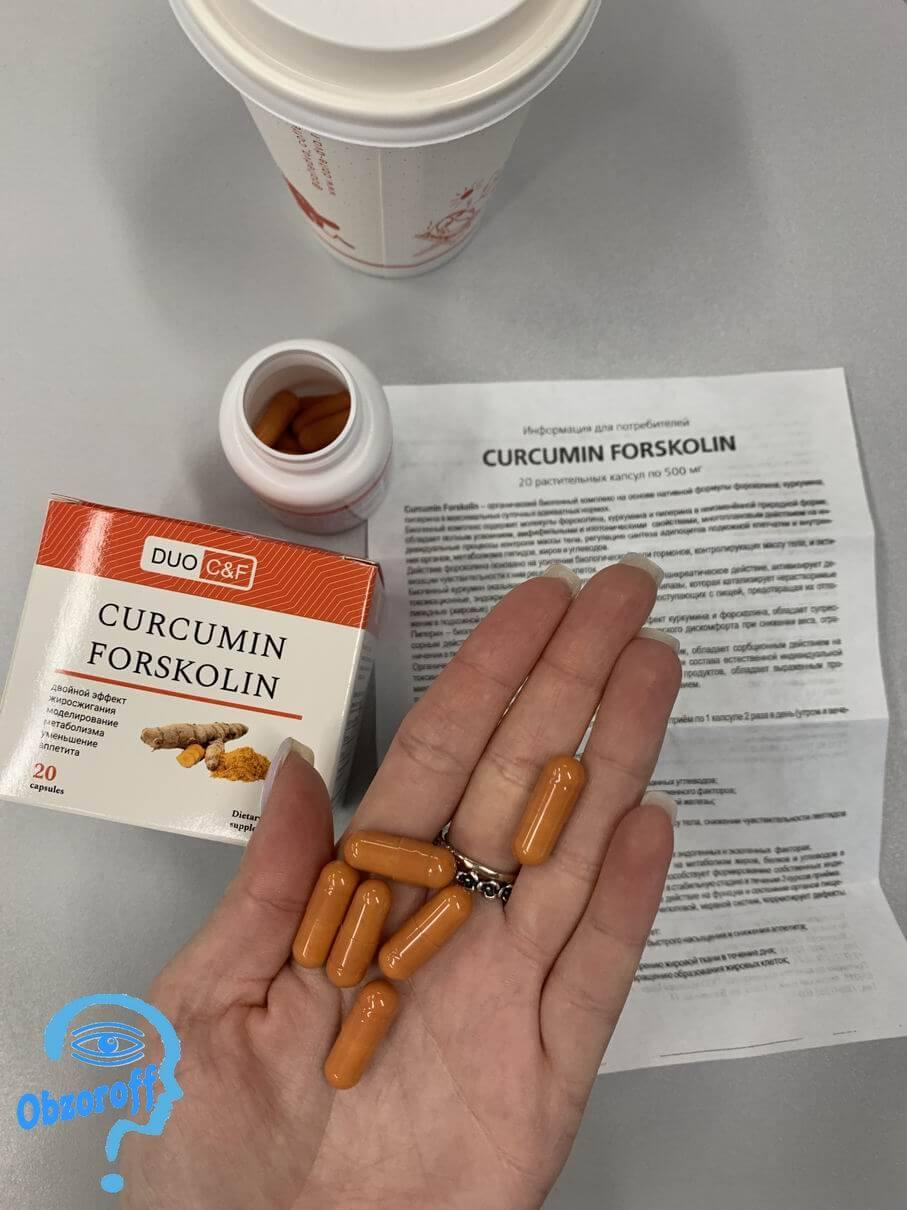 hozzáadja a gyógyszereket, amelyek segítenek a fogyásban pepsi max stop fogyás