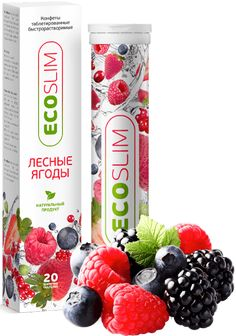 dr oz si eco slim